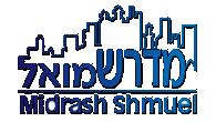 Yeshiva Midrash Shmuel